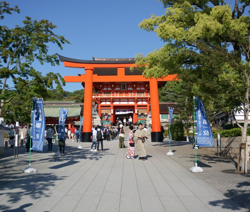 Entrada al Templo Fushimi Inari - Taisha