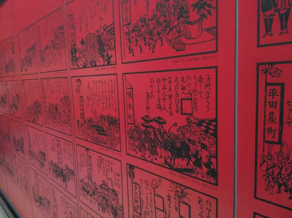 Museo Castillo de Hiroshima